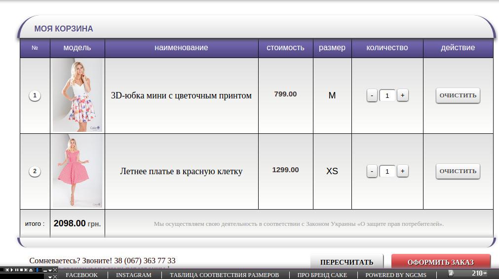 http://i.snag.gy/2vXfR.jpg
