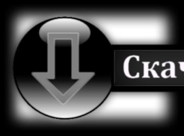 Решебник по английскому языку козырева шадская