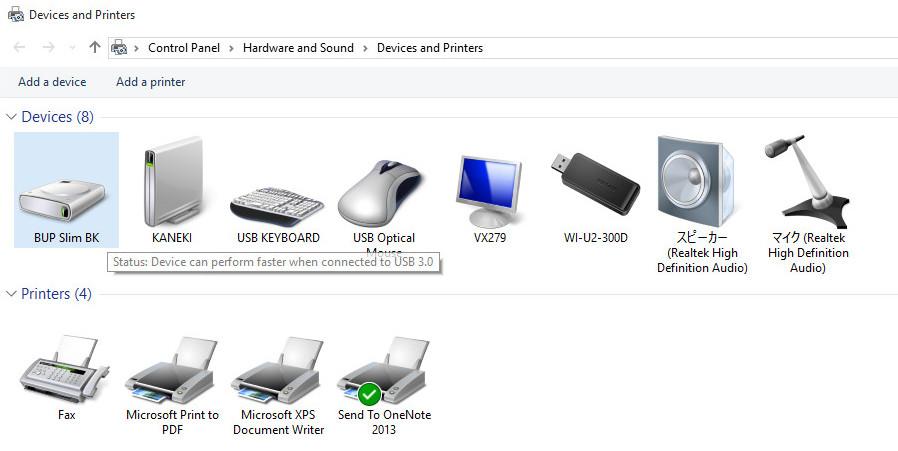 Usb mass storage controller driver for windows 7_(32-64. Bit) youtube.