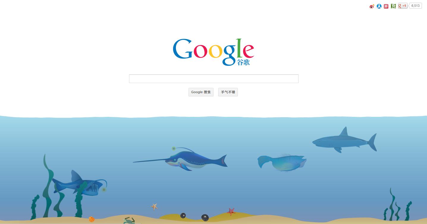 Google underwater mr doob - Filename O1anp Jpg