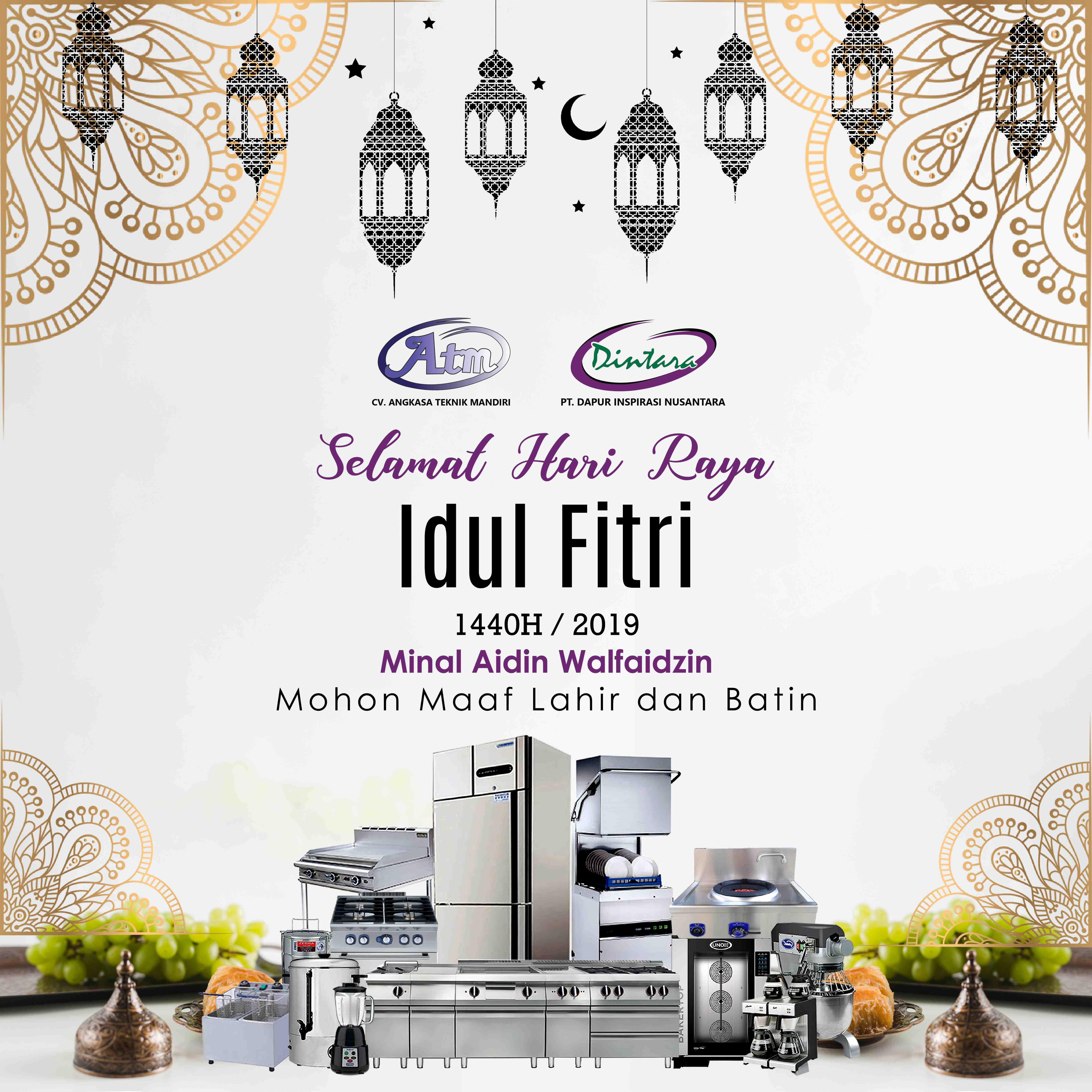 Idul Fitri Promo Dintara Kitchen and Wishes Gift