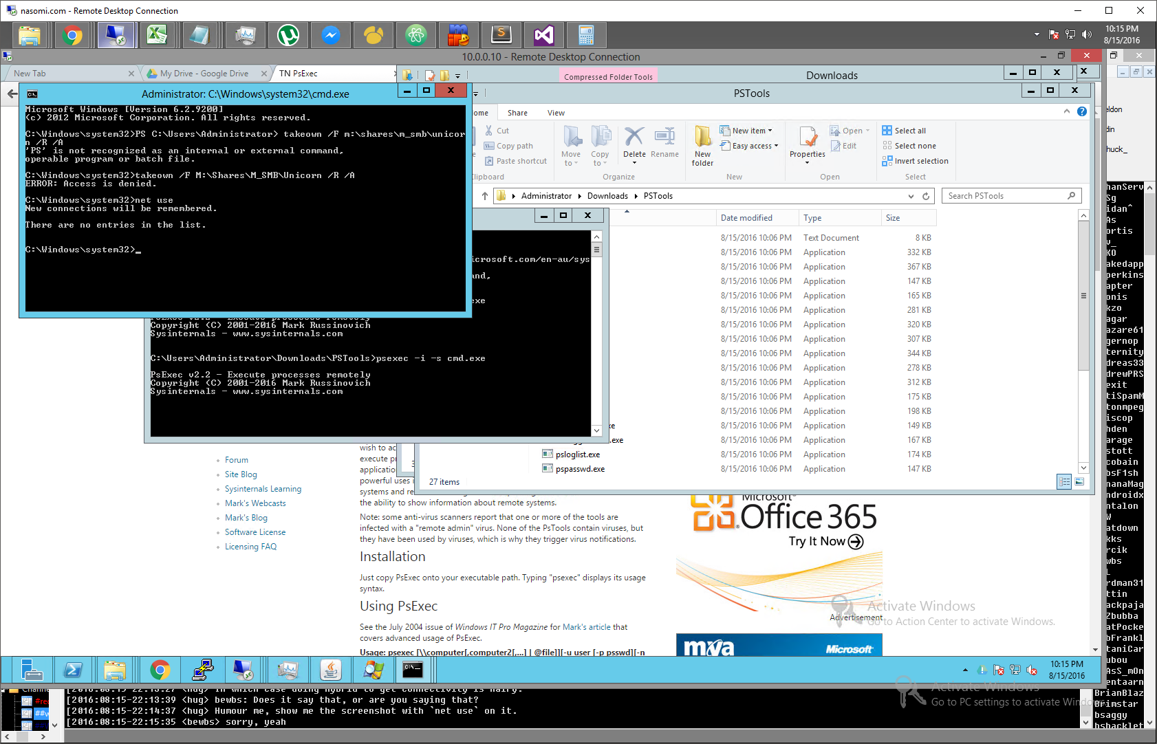 windows-server IRC Archive for 2016-08-15
