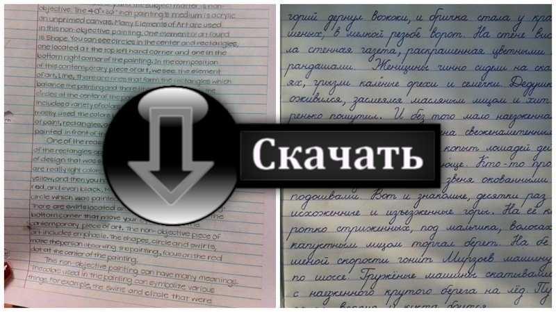 программы сравнения почерков - skachat-sgnfgvouwiftm