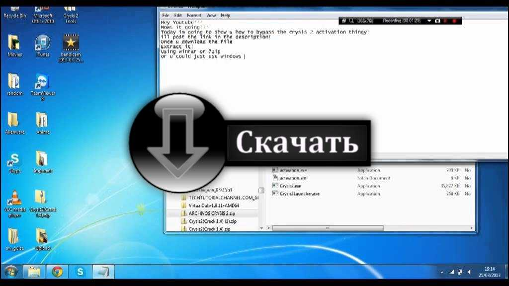 crysis 2 серийный номер для активации - skachat