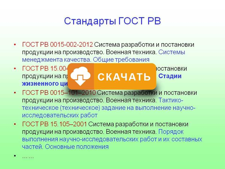 Artcam pro 2012 rus скачать торрент