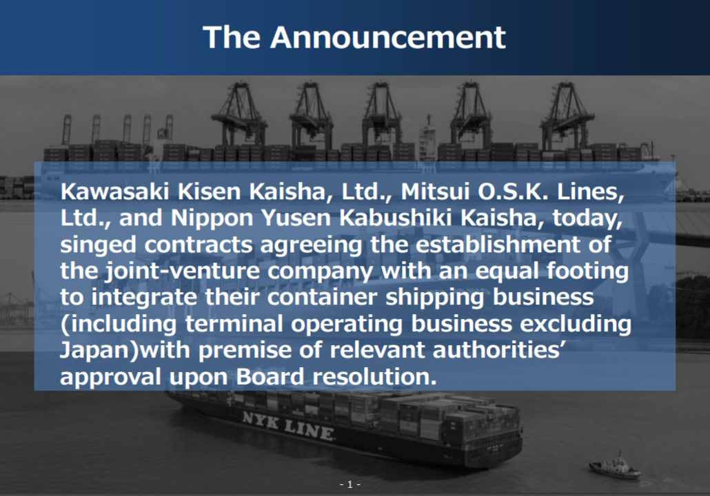MOL, K Line, NYK notice of integration agreement | Bunkerist